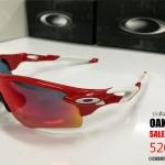 แว่นตา OAKLEY Radarlock Path infrared