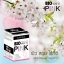 Bio White Pink Gluta Plus ไบโอไวท์พิ้ง กลูต้าพลัส thumbnail 3