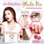 Gluta BIO By S2S กลูต้าไบโอ เอสทูเอส thumbnail 4