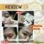 วิตามินอี Vitamin E Skincare By Nifty thumbnail 8