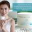 ขายMarine Collagen มารีนคอลลาเจน thumbnail 3