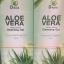 เจลล้างหน้า ALOE AERA Herbal White Cleansing Gel by D-Aora thumbnail 1