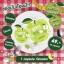 Apple Detox แอปเปิ้ลดีท็อก อาหารเสริมลดน้ำหนัก thumbnail 4