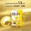 ขายColla Plus Collagen คอลล่า พลัส คอลลาเจน thumbnail 2