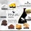 PINGKU LENCIA ปิงขุเลนเซีย อาหารเสริมผิวขาว thumbnail 3