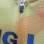 เสื้อปั่นจักรยานแขนสั้น LONG LIVE THE KING : NS1701010 thumbnail 10