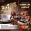 กาแฟ วัวชน คนสู้ coffee like ของแท้💯 เพิ่มพลังให้ท่านชาย 10ซอง thumbnail 4