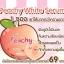 ขายเซรั่มลูกพีชเกาหลี Peachy White Serum thumbnail 7