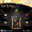 Sye S plus ซายเอสพลัส BY เชียร์ ลดน้ำหนักสูตรใหม่ thumbnail 6