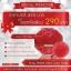 สบู่รับบี้โรส สบู่อัญมณีสีแดง Ruby Roses Asta Gluta Soap thumbnail 4