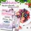 GDM Blossom Jelly เจลลี่หุ่นสวย by ใหม่-ดาวิกา thumbnail 4