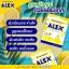 ALEX อเล็กซ์ คอลลาเจน รสเลมอน อาหารเสริมผิว thumbnail 5