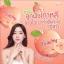 ขายเซรั่มลูกพีชเกาหลี Peachy White Serum thumbnail 1