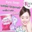สบู่ไคร่าโซป KYRA SOAP thumbnail 3