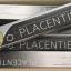 เซรั่มม้าดำ พลาเซนเทียร์ Placentier thumbnail 1