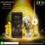 เซรั่มดอกทอง Bo9 Nine Folwer Serum Plus Gold thumbnail 2