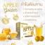 Apple golden ผลิตภัณฑ์อาหารเสริม ฟีเมอเดกซ์ thumbnail 2