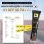 ครีมกันแดดนุ่น วรนุช WORRA Ultimate Lavender Sunscreen SPF50 PA+++ thumbnail 5