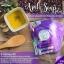 สบู่อาหรับพลัส Arab plus soap by Chomnita (สูตรใหม่) thumbnail 5