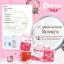 Chom Pink Milk By Backslim ชมพิ้งนมเพรียว thumbnail 5