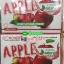 Apple Corcher น้ำชงแอปเปิ้ล ลดน้ำหนัก thumbnail 3