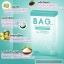 BAG by VEEO บีเอจี วีโอลดน้ำหนัก thumbnail 4