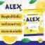 ALEX อเล็กซ์ คอลลาเจน รสเลมอน อาหารเสริมผิว thumbnail 7