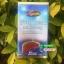 Auswelllife Liver Tonic 35,000 mg อาหารเสริมล้างตับ ขับสารพิษ thumbnail 15