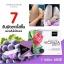 VICENZA Stemcell วิเซนซ่าสเต็มเซลล์ (ชงดื่ม) thumbnail 8