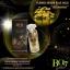เซรั่มดอกทอง Bo9 Nine Folwer Serum Plus Gold thumbnail 3