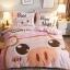 ผ้าปูที่นอน ลายหมู สีชมพู Pig Cute Bedding thumbnail 1
