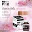 Bio White Pink Gluta Plus ไบโอไวท์พิ้ง กลูต้าพลัส thumbnail 2