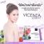 VICENZA Stemcell วิเซนซ่าสเต็มเซลล์ (ชงดื่ม) thumbnail 1