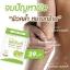 ขายวิตามินแตงไบรท์ Vitamin Melon thumbnail 4