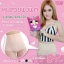 Topslim Top Underwear (Top89) กางเกงชั้นในเก็บพุง thumbnail 5