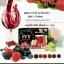IVY Slim Strawberry ไอวี่ สลิม รสสตรอเบอรี่ 10 ซอง สีแดง thumbnail 2