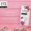 โลชั่นน้ำหอม YES Perfume Lotion (YES I LOVE ) thumbnail 4