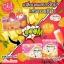 น้ำชงส้มป่อย by ovi (สูตรใหม่) thumbnail 3