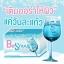 BeSnow ผงขาว แค่ฉีก ชง ดื่ม thumbnail 6