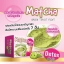 Matcha Greentea Detox ชาเขียวลดน้ำหนัก thumbnail 7