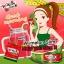 น้ำแตงโมลดน้ำหนัก W-Melon Slim thumbnail 2