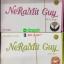 ขายสมุนไพร อ.ยอร์ช Neramit Guy (รูฟิต) สีเขียว thumbnail 3