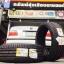 DUNLOP SP SPORT MAXX050+ 205/45R18 ปี16 ขาย 4,500 ปกติ 8500 thumbnail 3