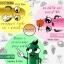 Doo Britha ดูไบร์ทต้า by แมลงเมี่ยง อาหารเสริมผิวขาว thumbnail 5