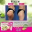 Matcha Greentea Detox ชาเขียวลดน้ำหนัก thumbnail 12