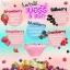 GDM Blossom Jelly เจลลี่หุ่นสวย by ใหม่-ดาวิกา thumbnail 6