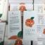 ครีมกันแดดส้มใส SOMSAI Sunscreen 12 กรัม thumbnail 1