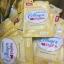 โฉมใหม่ แมคครูล คอลลาเจน Maquereau Collagen อาหารเสริมผิวขาว thumbnail 1