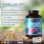 Auswelllife Liver Tonic 35,000 mg อาหารเสริมล้างตับ ขับสารพิษ thumbnail 13