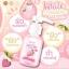 เซรั่มสตรอว์เบอร์รี่ขาว by SOFT & SOAP thumbnail 5